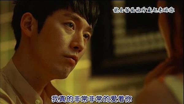 [TSKS][One.Night.Memory][020][KO_CN].rmvb_20140906_145815.375