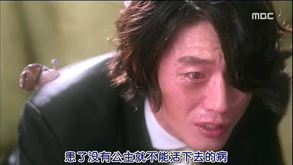 [TSKS][One.Night.Memory][020][KO_CN].rmvb_20140906_152440.671