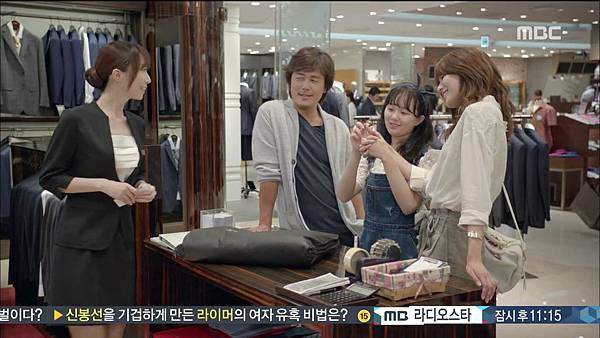내 생애 봄날.E03.140917.HDTV.H264.720p-WITH.mp4_20140919_185322.812