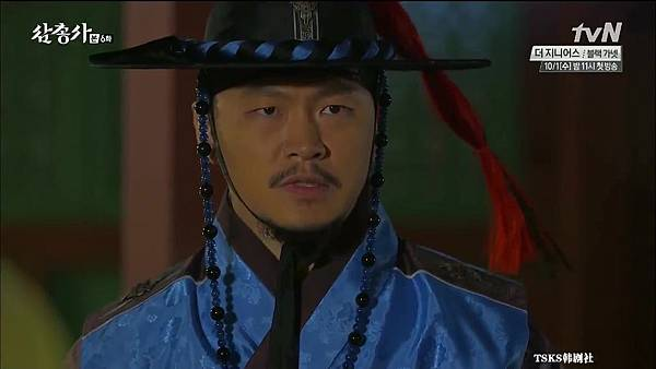 [TSKS][Three Musketeers][HDTV-MKV][006][KR_CN].mkv_20140923_194307.718
