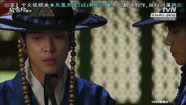 [TSKS][Three Musketeers][HDTV-MKV][006][KR_CN].mkv_20140923_194345.453