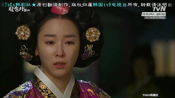 [TSKS][Three Musketeers][HDTV-MKV][006][KR_CN].mkv_20140923_194349.984