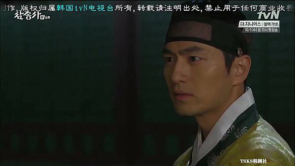 [TSKS][Three Musketeers][HDTV-MKV][006][KR_CN].mkv_20140923_194352.000