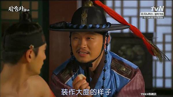 [TSKS][Three Musketeers][HDTV-MKV][006][KR_CN].mkv_20140923_204728.609
