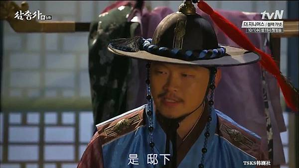 [TSKS][Three Musketeers][HDTV-MKV][006][KR_CN].mkv_20140923_210015.015