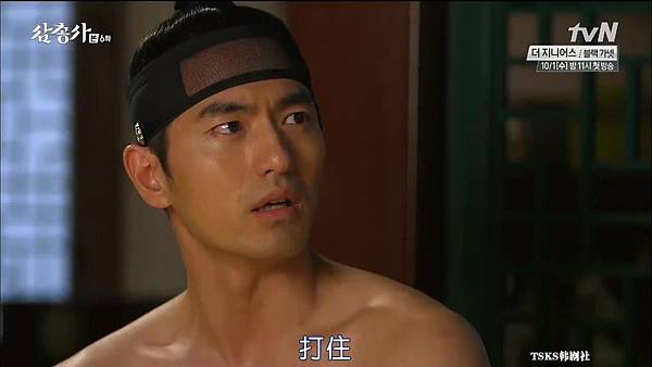[TSKS][Three Musketeers][HDTV-MKV][006][KR_CN].mkv_20140923_205955.687