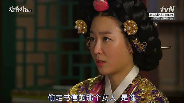 [TSKS][Three Musketeers][HDTV-MKV][006][KR_CN].mkv_20140923_210400.781