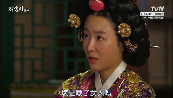 [TSKS][Three Musketeers][HDTV-MKV][006][KR_CN].mkv_20140923_210408.968