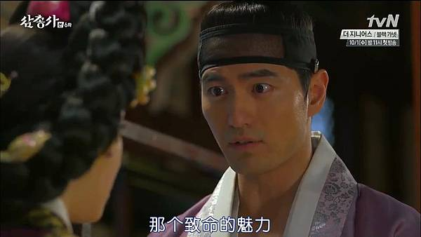 [TSKS][Three Musketeers][HDTV-MKV][006][KR_CN].mkv_20140923_211758.078