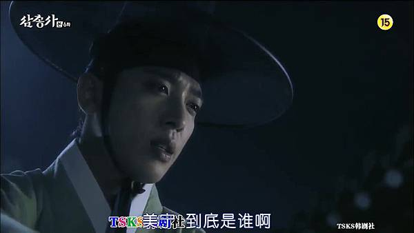 [TSKS][Three Musketeers][HDTV-MKV][006][KR_CN].mkv_20140923_211912.687