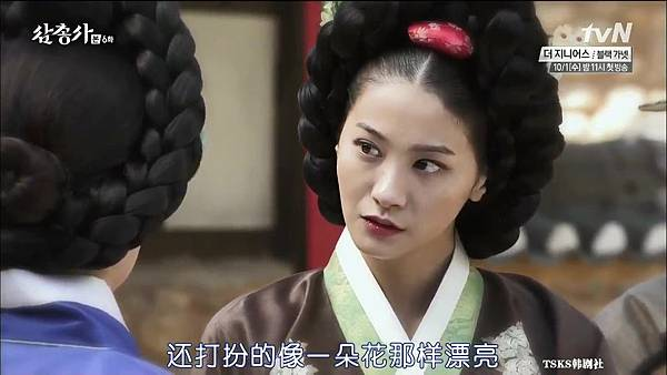 [TSKS][Three Musketeers][HDTV-MKV][006][KR_CN].mkv_20140923_212035.453