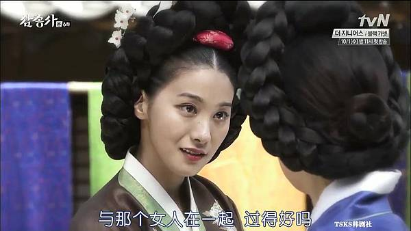 [TSKS][Three Musketeers][HDTV-MKV][006][KR_CN].mkv_20140923_212011.125