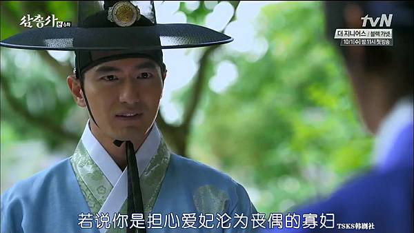 [TSKS][Three Musketeers][HDTV-MKV][006][KR_CN].mkv_20140923_213105.843