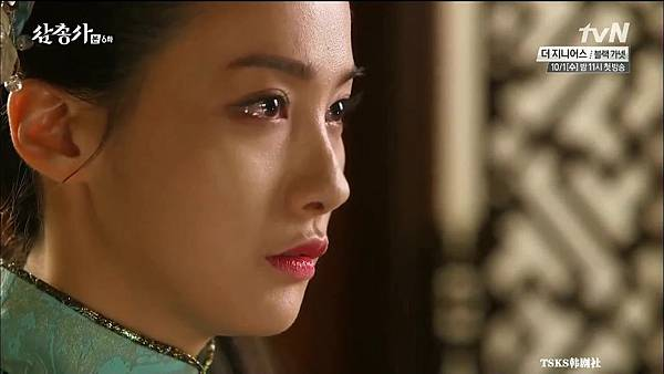 [TSKS][Three Musketeers][HDTV-MKV][006][KR_CN].mkv_20140923_213138.656