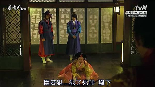 [TSKS][Three Musketeers][HDTV-MKV][007][KR_CN].mkv_20140930_213752.343