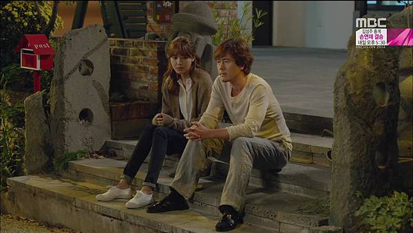 내 생애 봄날.E07.141001.HDTV.H264.720p-WITH.mp4_20141003_194735.406