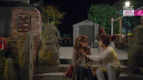 내 생애 봄날.E07.141001.HDTV.H264.720p-WITH.mp4_20141003_194932.718