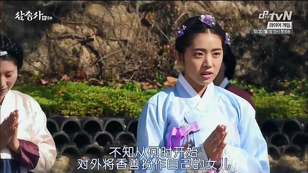 [TSKS][Three Musketeers][HDTV-MKV][008][KR_CN].mkv_20141006_220220.156