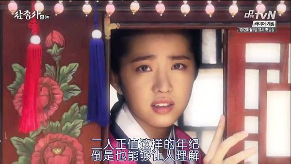 [TSKS][Three Musketeers][HDTV-MKV][008][KR_CN].mkv_20141006_220311.375
