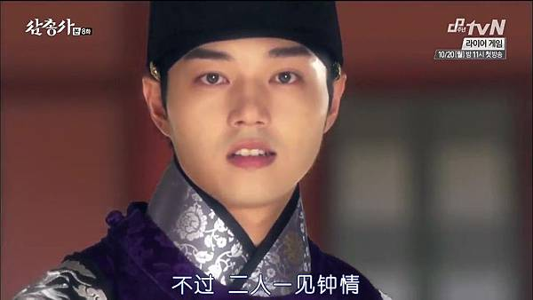 [TSKS][Three Musketeers][HDTV-MKV][008][KR_CN].mkv_20141006_220309.437