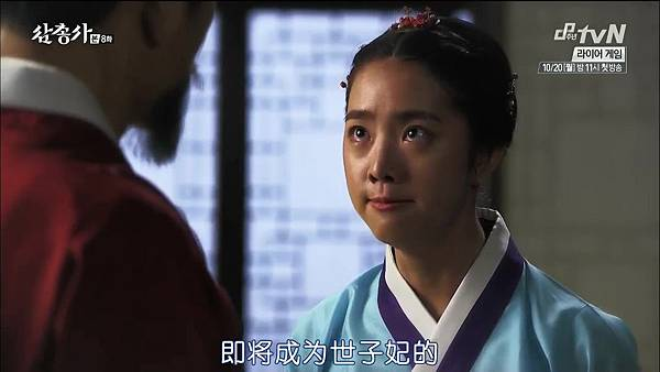 [TSKS][Three Musketeers][HDTV-MKV][008][KR_CN].mkv_20141006_220338.687
