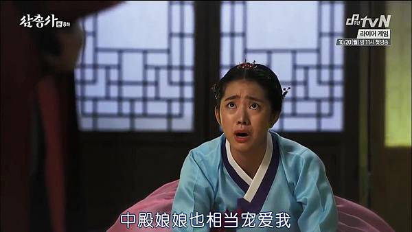 [TSKS][Three Musketeers][HDTV-MKV][008][KR_CN].mkv_20141006_220323.390