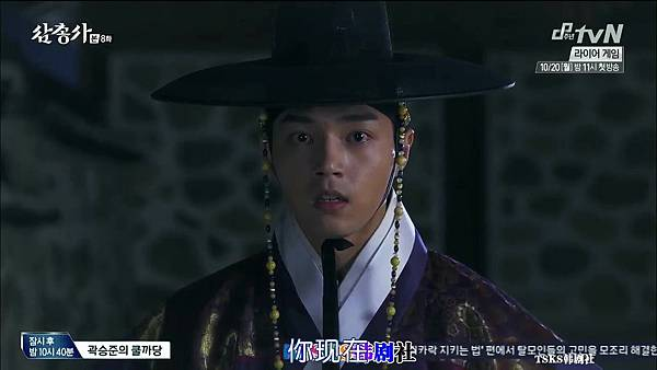 [TSKS][Three Musketeers][HDTV-MKV][008][KR_CN].mkv_20141006_220439.593
