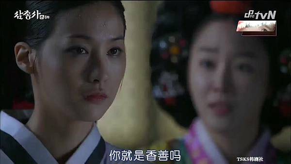 [TSKS][Three Musketeers][HDTV-MKV][008][KR_CN].mkv_20141006_215732.265