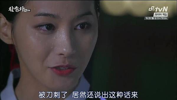 [TSKS][Three Musketeers][HDTV-MKV][008][KR_CN].mkv_20141006_215748.296