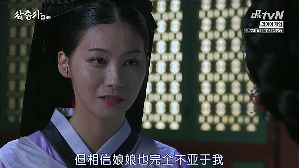 [TSKS][Three Musketeers][HDTV-MKV][008][KR_CN].mkv_20141006_215813.968