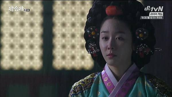 [TSKS][Three Musketeers][HDTV-MKV][008][KR_CN].mkv_20141006_222909.843