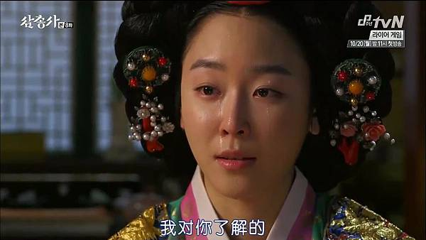 [TSKS][Three Musketeers][HDTV-MKV][008][KR_CN].mkv_20141006_215904.687