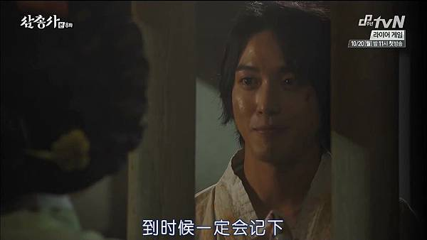 [TSKS][Three Musketeers][HDTV-MKV][008][KR_CN].mkv_20141006_215955.843