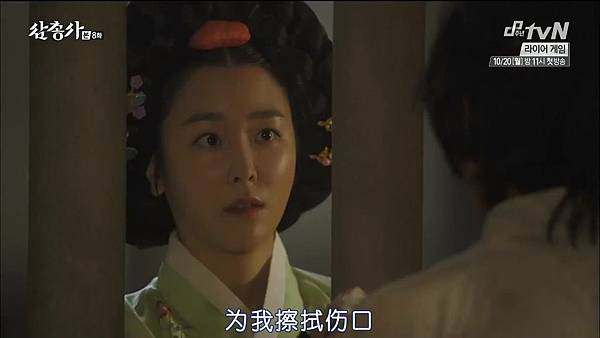 [TSKS][Three Musketeers][HDTV-MKV][008][KR_CN].mkv_20141006_220000.171