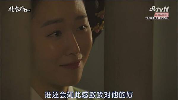 [TSKS][Three Musketeers][HDTV-MKV][008][KR_CN].mkv_20141006_220010.296