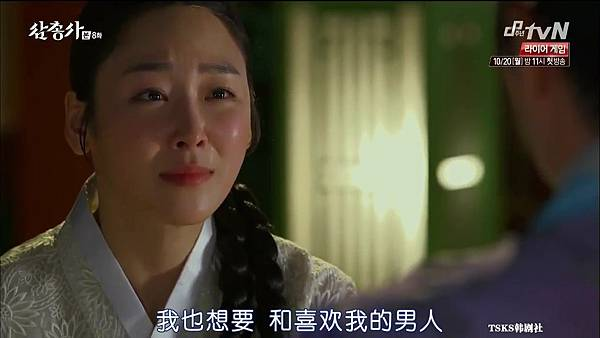 [TSKS][Three Musketeers][HDTV-MKV][008][KR_CN].mkv_20141006_220559.281