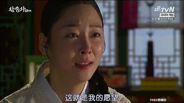 [TSKS][Three Musketeers][HDTV-MKV][008][KR_CN].mkv_20141006_220621.390
