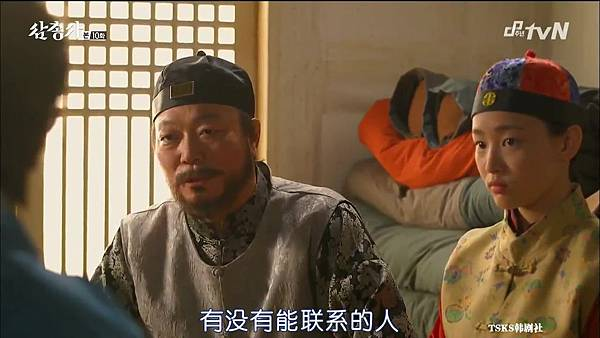 [TSKS][Three Musketeers][HDTV-MKV][010][KR_CN].mkv_20141021_195359.375