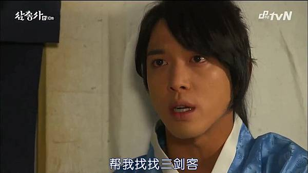 [TSKS][Three Musketeers][HDTV-MKV][010][KR_CN].mkv_20141021_195350.234