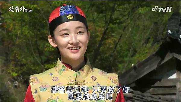 [TSKS][Three Musketeers][HDTV-MKV][010][KR_CN].mkv_20141021_195430.593