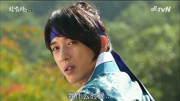 [TSKS][Three Musketeers][HDTV-MKV][010][KR_CN].mkv_20141021_195436.296