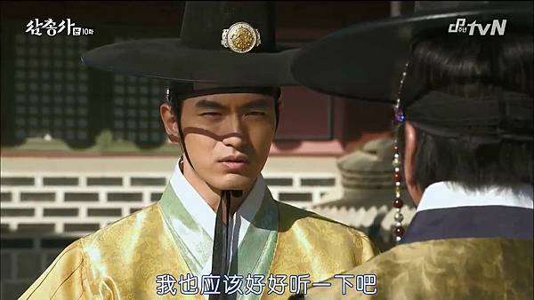 [TSKS][Three Musketeers][HDTV-MKV][010][KR_CN].mkv_20141021_195930.500