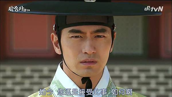 [TSKS][Three Musketeers][HDTV-MKV][010][KR_CN].mkv_20141021_200001.812