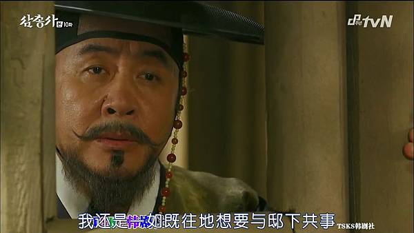 [TSKS][Three Musketeers][HDTV-MKV][010][KR_CN].mkv_20141021_200346.687