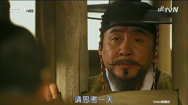 [TSKS][Three Musketeers][HDTV-MKV][010][KR_CN].mkv_20141021_200423.953