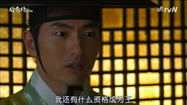 [TSKS][Three Musketeers][HDTV-MKV][010][KR_CN].mkv_20141021_200826.265