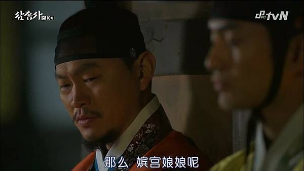 [TSKS][Three Musketeers][HDTV-MKV][010][KR_CN].mkv_20141021_200926.656