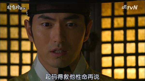 [TSKS][Three Musketeers][HDTV-MKV][010][KR_CN].mkv_20141021_200930.609