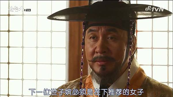 [TSKS][Three Musketeers][HDTV-MKV][010][KR_CN].mkv_20141021_201215.609