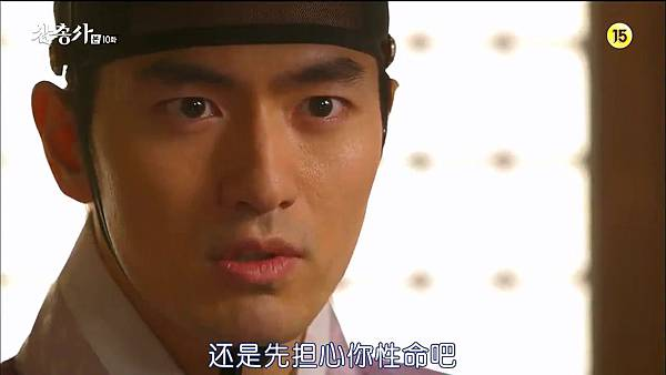 [TSKS][Three Musketeers][HDTV-MKV][010][KR_CN].mkv_20141021_202118.937